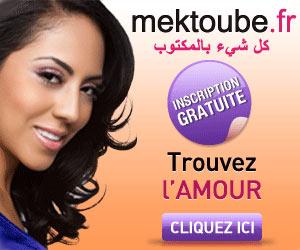 Mektoube : rencontre entre célibataires d'origine maghrébine
