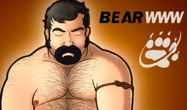 Bearwww - Le site des ours gay